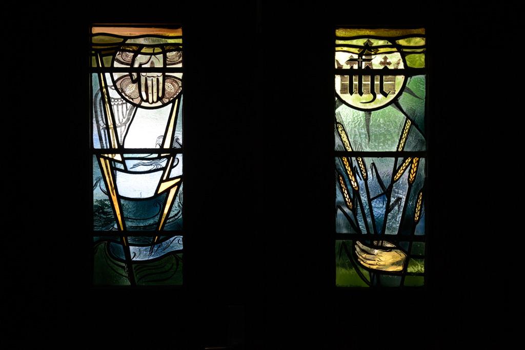 Y Chapel Doors